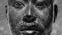 Nigeria: Giant in Africa